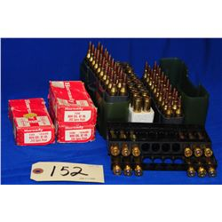 243 Ammo & Projectiles