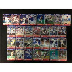 MLB 1992 COLLECTOR SERIES BASEBALL CARD LOT