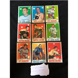 1970-71 O-PEE-CHEE HOCKEY CARD LOT