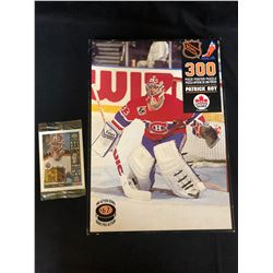 COMPLETE PATRICK ROY 300 COUNT PUZZLE AND CARD
