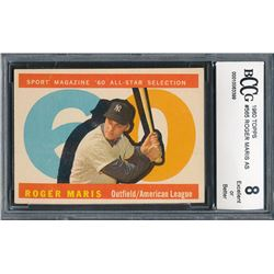 1960 Topps #565 Roger Maris AS (BCCG 8)