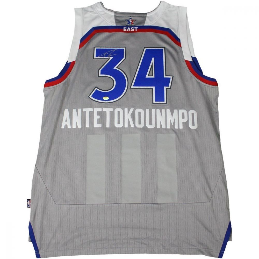 reputable site f4d2b 0e94a Giannis Antetokounmpo Signed All-Star Jersey (Steiner COA)