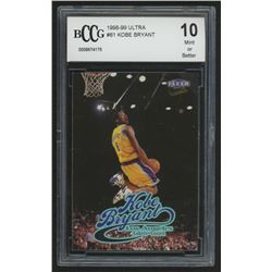 1998-99 Ultra #61 Kobe Bryant (BCCG 10)