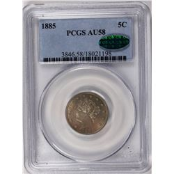 1885 LIBERTY NICKEL PCGS AU 58