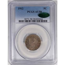 1912 LIBERTY NICKEL PCGS AU 58