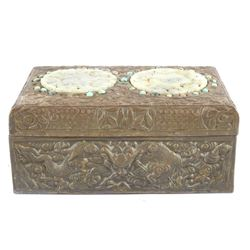 Chinese Carved Brass and Jade Ornate Covered Box