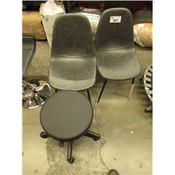 2 MATCHING GREY CHAIRS