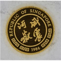 1986 SINGAPORE SINGOLD 1/10 GOLD PROOF TIGER