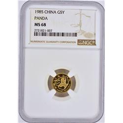 1985 CHINA 1/20 OZ .999 GOLD PANDA