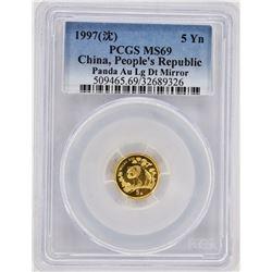1997 CHINA 1/20 OZ .999 GOLD PANDA