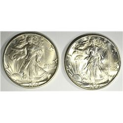 2 - 1947 D WALKING LIBERTY HALF DOLLAR
