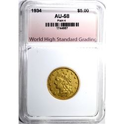 1834 $5.00 GOLD, PLAIN 4 WHSG AU/BU