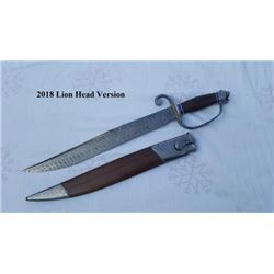 Damascus 'D Guard' Bowie Knife