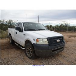 2007 - FORD F150