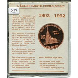 1992  BRONZE COIN (LAC ILES DU BIC, QUEBEC)