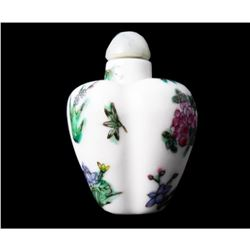 Chinese Hand Painted Porcelain Melon Snuff Bottle