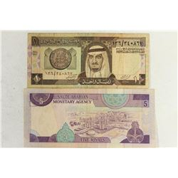 SAUDI ARABIA 1 & 5 RIYALS NOTES