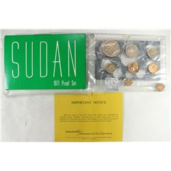 1971 SUDAN PROOF SET