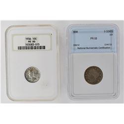 2 COIN LOT:  1898 LIBERTY V NICKEL