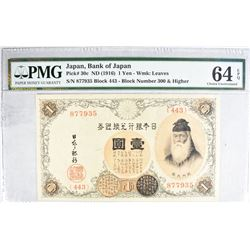 1916 WWI 1 YEN BANK OF JAPAN