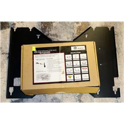 "SLAT WALL MOUNT & LCD ARM, 12 TO 24"" MONITORS"