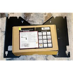 "SLAT WALL MOUNT & LCD ARM, 12 TO 24"" MONITORS"