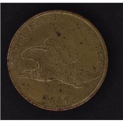 1857 FLYING EAGLE CENT, CH BU