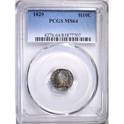 1829 BUST HALF DIME, PCGS MS-64 NICE!