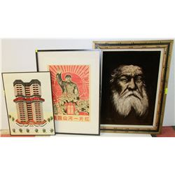 LOT OF THREE FRAMED PIECES OF ART