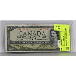 1954 CANADIAN DEVILS FACE $20 BILL
