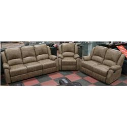 NEW DARIA BROWN LEATHERETTE RECLINING 76""