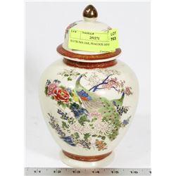 SATSUMA JAR, PEACOCK JAPAN