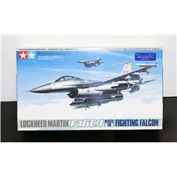 1:48 F-16CJ FIGHTING FALCON MODEL KIT UNBUILT