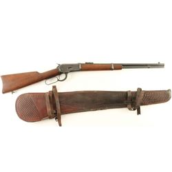 Winchester 1892 .32-20 Win SN: 838896