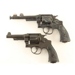 Lot of 2 Plastic Dummy Guns