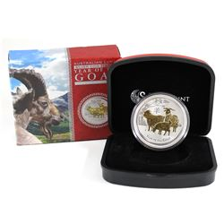 2015 Australia 1oz Lunar Year of the Goat - Gilded Edition (Tax Exempt).