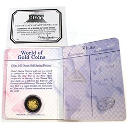 1997 China 10Y 1/10oz Fine Gold Spring Festival (Tax Exempt). Comes encapsulated in a World of Gold