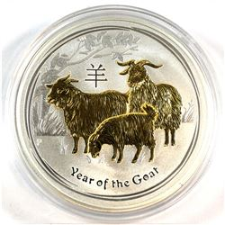 2015 Australia 1oz Fine Silver Year of the Goat Gold Plated (Tax Exempt).