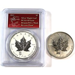 1998 Tiger & 2012 Dragon Canada 1oz Fine Silver Privy Coins (Tax Exempt). 2012 Privy comes PCGS Cert
