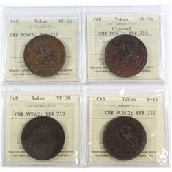 CH# PC6C2 x4, 1854 Bank of Upper Canada One Penny all Tokens ICCS Certified. Lot includes 1x F-15, V