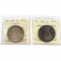 1962 & 1965 Small Beads Pointed 5 Cameo Silver $1 ICCS Certified MS-64. 2pcs
