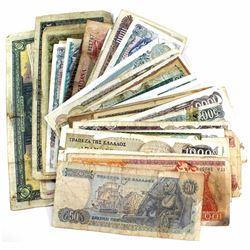 80x Mixed World Banknotes. 80pcs