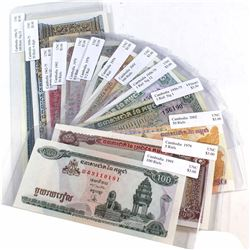 13x 1956-2002 Cambodia Banknotes in Uncirculated Condition. 13pcs