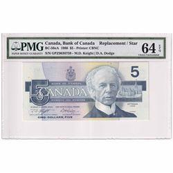 1986 $5 BC-56eA, Bank of Canada, Knight-Dodge, Printer CBNC, GP Prefix PMG Certified CUNC-64 EPQ