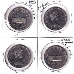 Estate Lot of 4x 1973 Canada Nickel Dollars with Die Crack Errors  4pcs