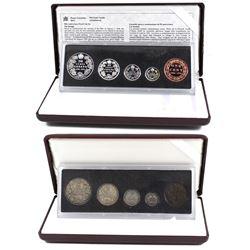 1908-1998 Canada Antique & Commemorative Proof Sets. Antique set is missing COA, capsules are scuffe