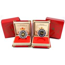 1999 & 2000 Canada $15 Lunar Sterling Silver and Gold Plated Cameo Coins: 1999 Year of the Rabbit, &