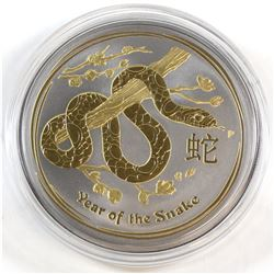 2012 Australia 1oz .999 Fine Silver Ruthenium Plated and Gilded Year of the Snake Coin (light yellow