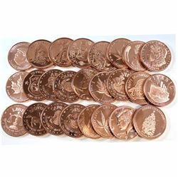 Lot of 25x 1oz .999 Fine Copper Rounds all Different Designs. 25pcs (Tax Exempt).