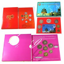 1997, & 2006 Hong Kong Coin set Collection. You will receive 2x 1997 Uncirculated sets in Two differ